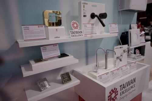 TE in Taiwan Expo 2019