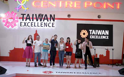 A Good Day With Taiwan Excellence