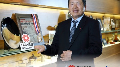 TAITRA Leading the Way in Digitalization, Enhancing the Branding of Taiwan Excellence