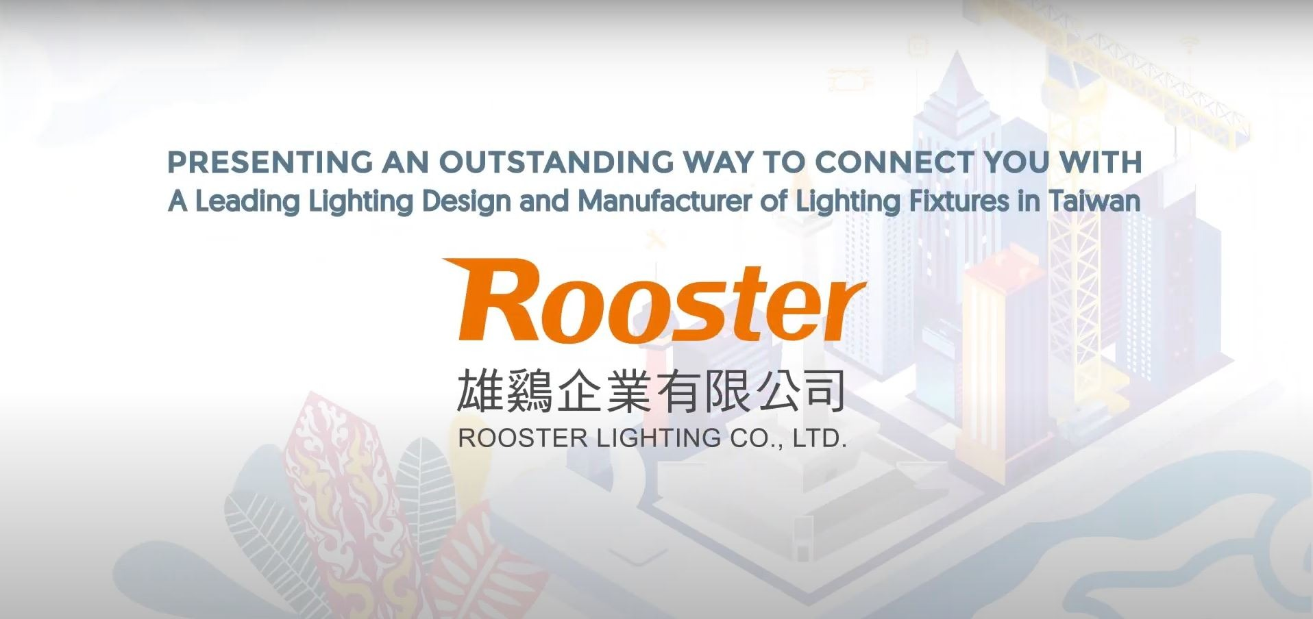 Rooster Lighting