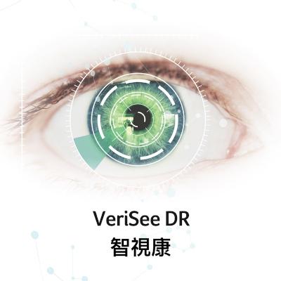 Acer VeriSee DR
