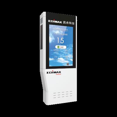 EDIMAX Smart City IoT Kiosk Solution IoT Kiosk Solution